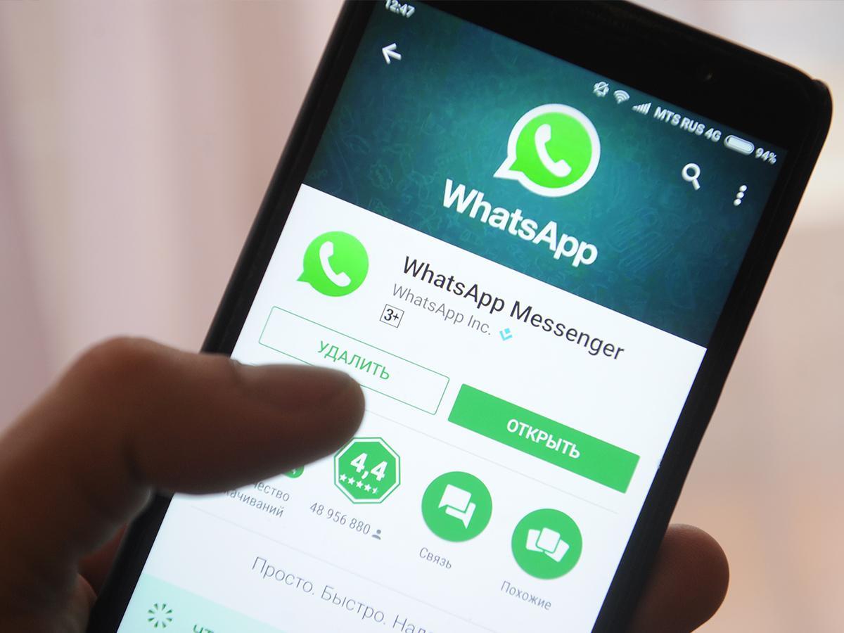 В призыве Дурова удалять WhatsApp найден скрытый смысл