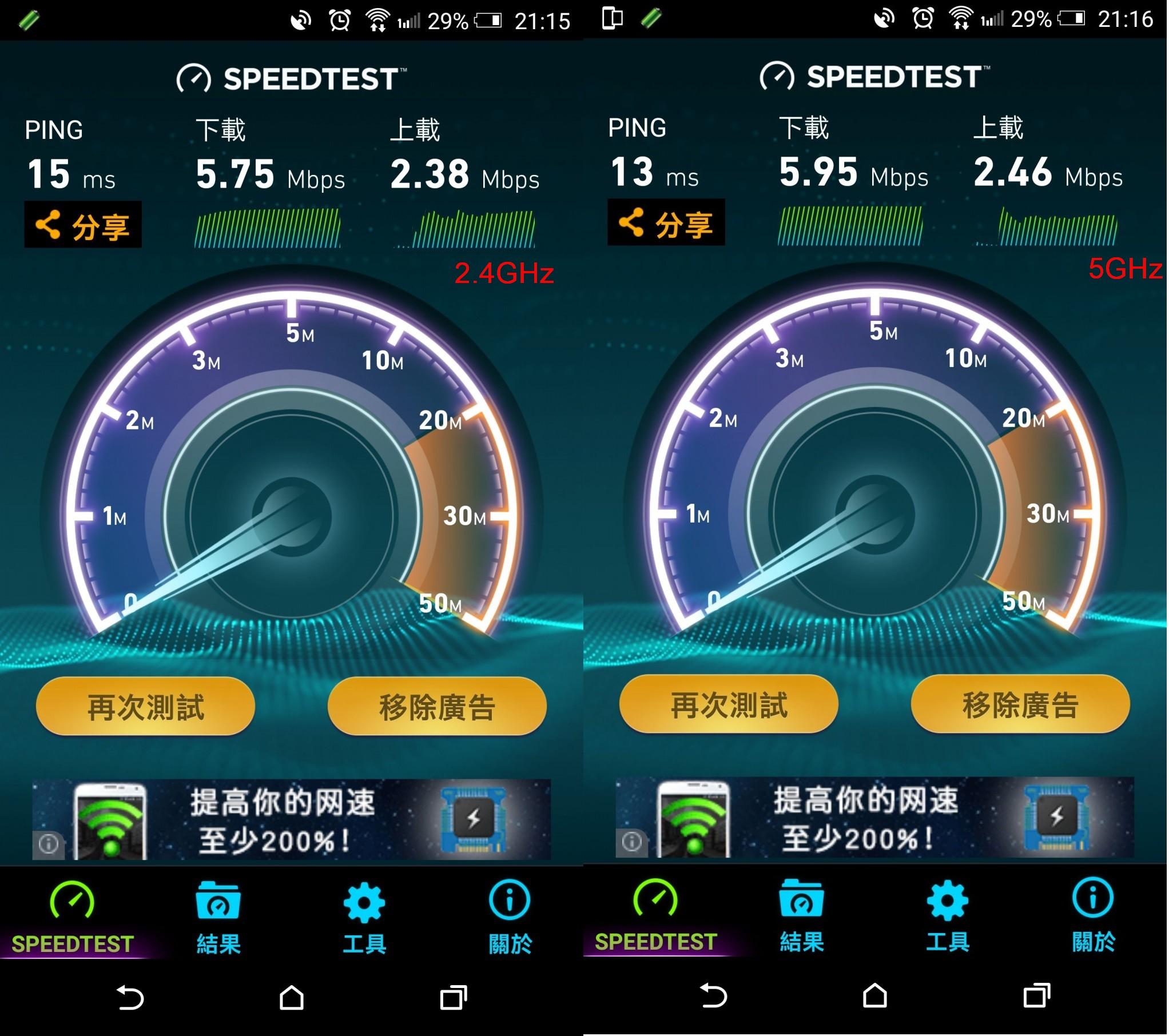 Приложение Speedtest получило встроенный VPN